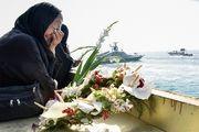گلباران محل شهادت مسافران هواپیمای ایرباس در خلیج فارس