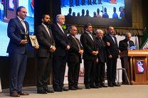 بانک پاسارگاد تندیس زرین جایزه ملی مدیریت مالی ایران را دریافت کرد