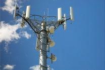بهره برداری از 115 ایستگاه تلفن همراه در هرمزگان/ 55 ایستگاه جدید در شرق هرمزگان در مدار قرار گرفت