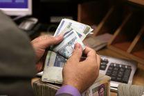 نگاه حمایتی بانک ملی ایران در وصول مطالبات معوق بخش تولید