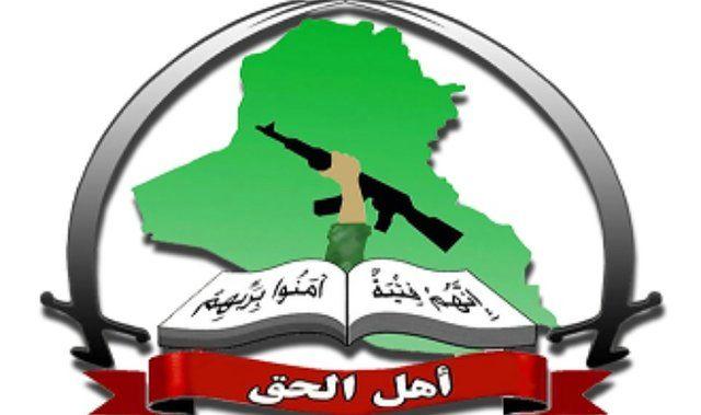 جنبش «عصائب اهل الحق» عراق پیروزی روحانی را تبریک گفت