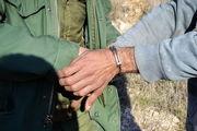 دستگیری متخلفین شکار خرگوش در فریدونشهر
