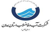 ساماندهی فاضلاب مناطق حاشیه شهر همدان