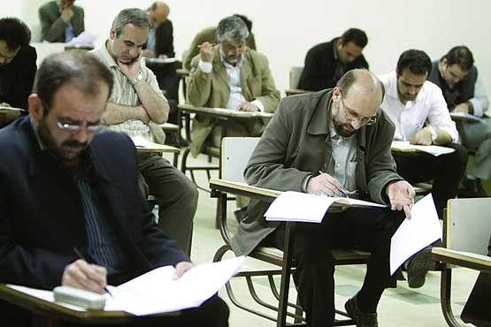 اعلام نتایج نهایی کنکور دکتری 97/  ثبت نام از ۷ شهریور آغاز می شود