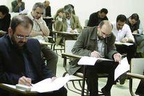 مهلت ویرایش و ثبت نام در آزمون دکتری پزشکی تمدید شد/ آغاز ثبت نام جاماندگان از امروز