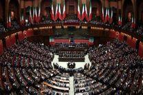 تاکید پارلمان ایتالیا بر لزوم حمایت از ملت فلسطین