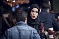 سریال سارقان روح از فردا روی آنتن شبکه سه سیما می رود