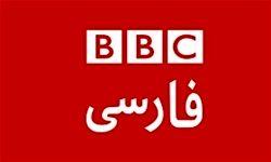 واکنش وزیر اسبق ارشاد به طرح جدید بی بی سی فارسی