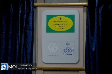 افتتاح مراکز ارائه خدمات مشاوره و روانشناسی کمیته امداد