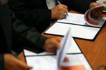سه تفاهمنامه همکاری میان ایران و بلغارستان امضا شد