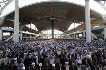 اقامه نماز عید سعید فطر در اصفهان به امامت آیت الله طباطبایینژاد