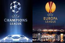 تکلیف برگزاری مسابقات لیگ قهرمانان و لیگ اروپا اعلام شد