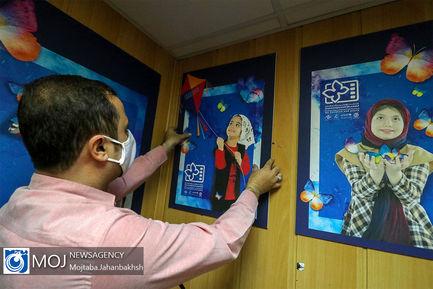 دبیر خانه و ستاد خبری جشنواره بین المللی فیلم های کودکان و نوجوانان اصفهان
