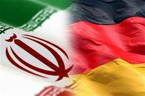 جزئیات سفر هیأتی از وزارت خارجه آلمان به ایران