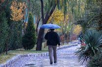 سامانه بارشی از اواخر وقت امروز از استان خارج می شود