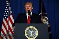 تصمیم ترامپ درباره توافق هسته ای ممکن است زودتر از موعد اعلام شود