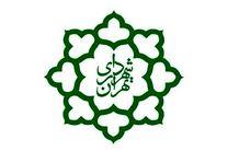 محمد علی کریمی مدیر جدید روابط عمومی شهرداری تهران شد