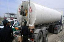 18 هزارلیتر سوخت قاچاق در میناب کشف شد