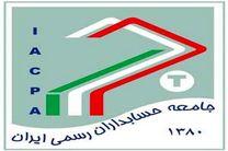 ساختار ضعیف مالی مانع مبارزه با پولشویی است/ در ایران به دنبال اسم مبارزه با پولشویی هستند