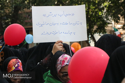 اجتماع حافظان عفاف و حجاب در تبریز