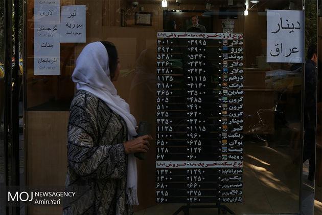 قیمت سکه 30 اردیبهشت 20 هزار تومان کاهش یافت