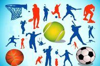 وزارت ورزش روزشمار هفته تربیت بدنی را اعلام کرد