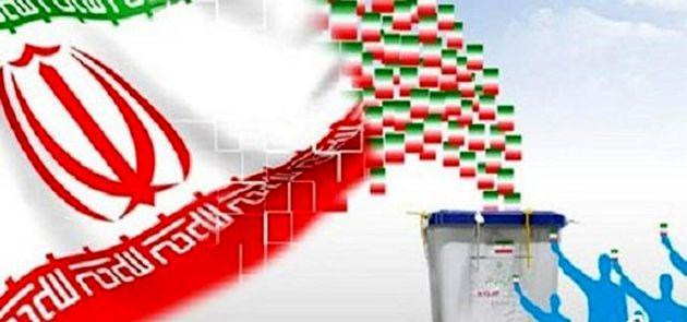 دعوت از ایرانیان مقیم ایرلند برای حضور در انتخابات
