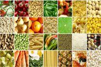 افزایش نرخ ۳ گروه از مواد خوراکی و ثبات ۴ گروه دیگر