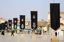 المانهای ماه محرم در قم نصب شدند
