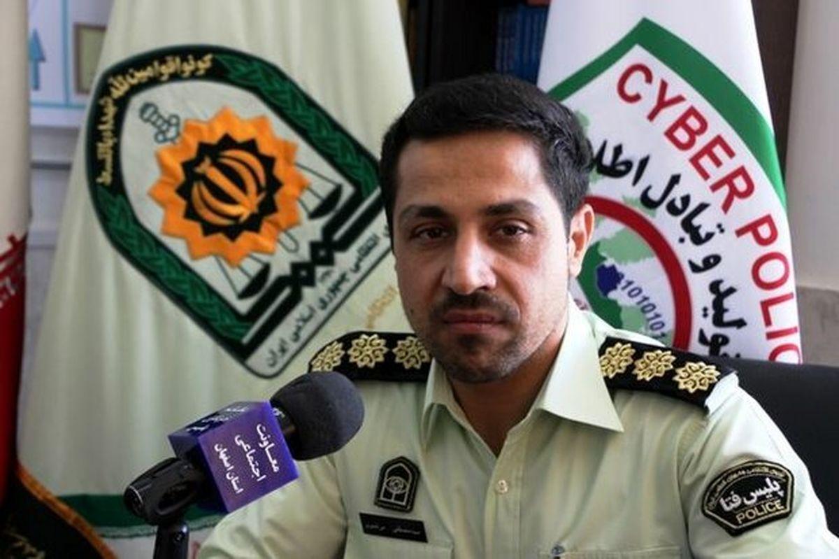 برخورد پلیس فتا با هرگونه تبلیغ و فروش مواد محترقه در فضای مجازی در اصفهان