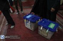 عدد ثبت نام شدگان شوراهای شهر کرمانشاه به ۱۳۹ رسید