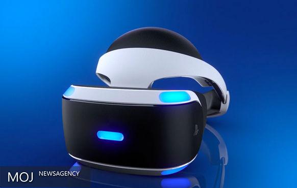 هدست PlayStation VR چه مقدار فضا احتیاج دارد