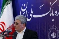 کسب رتبه نخست فروش املاک مازاد در نظام بانکی توسط بانک ملی ایران