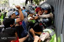 تظاهرات و درگیری مردم با پلیس در ونزوئلا