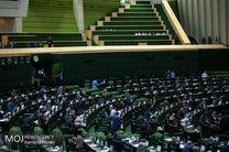 اصلاح فوری قانون اداره مناطق آزاد با مخالفت نمایندگان روبه رو شد