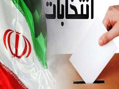 تعیین تکلیف ۴ کرسی خالی مانده مجلس/ انتخابات مرحله دوم مجلس شورای اسلامی چه زمانی برگزار خواهد شد؟