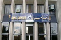 توصیههای غیرقانونی مدیران صندوق ذخیره فرهنگیان و شرکتهای تابعه را به دیوار بکوبید