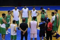 تیم ملی بسکتبال امشب به چین میرود