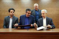 تفاهم نامه طرح توسعه پارک فناوری با حضور وزیر علوم به امضا رسید