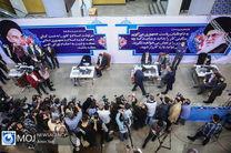 آغاز دومین روز ثبت نام نامزدهای انتخابات ریاست جمهوری