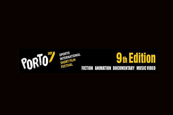 حضور فیلمهای «یک آن» و «تنازع» در جشنواره «پورتو»
