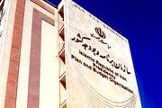 ۳ هزار میلیارد تومان برای طرح های آب و فاضلاب خوزستان اختصاص داده شد