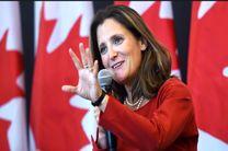 کانادا کاردار ونزوئلا را اخراج کرد