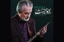 ساخت مستند زندگینامه مجید انتظامی