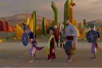 حکایات بوستان سعدی انیمیشن شد