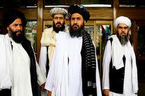 دور هشتم از گفتگوهای طالبان-آمریکا در دوحه قطر به پایان رسید