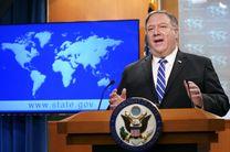 آمریکا برای همیشه از حق اسرائیل مبنی بر دفاع از خود حمایت می کند