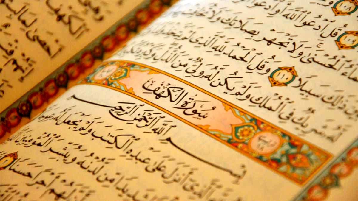 دانلود جز 11 قرآن پرهیزگار