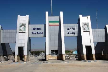 مرز پرویز خان دومین مرز فعال کشور درزمینهٔ ورود کالاهای ترانزیتی