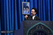 خطیب نماز جمعه تهران 3 اسفند مشخص شد